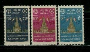Cambodia Stamps 1957 B5-B7 Preah Stupa SP1 Birth of Buddha MH