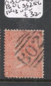 [SOLD] Egypt GB Used SG Z56 Plate 13 VFU (5dem)