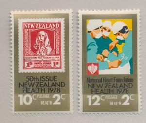 New Zealand #B101-02, Mint Never Hinged - Free U.S. Shipping, Free Worldwide ...