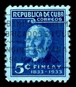 Cuba 320 Used