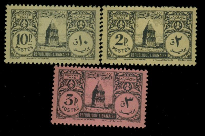 Lebanon #J44-6 MINT VF OG Sm HR Cat$36.25