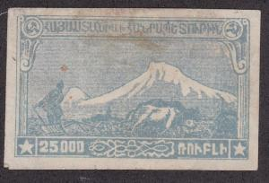 Armenia # 293, Mt. Aarat, Farmer Plowing in Front, ImPerf., Stained