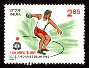 India Scott 1000 Mint never hinged.