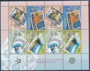 Makedonien stamp 50th anniversary of Europa CEPT mini sheet 2005 MNH WS221336