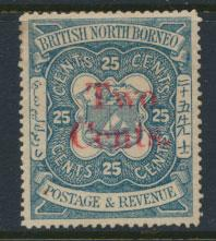 North Borneo  SG 51 no gum no cancel second printing OPT please see scans & d...