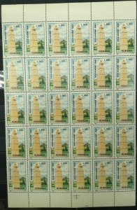 RM370 1997 ROMANIA MEMORIAL STONE TOURISM #5274 30STAMPS 1SH MNH