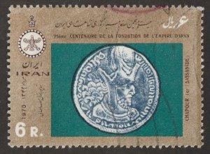 Persian/Iran stamp, Scott#1566, used, hr, Shapur, coin, #F-77