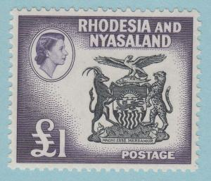 RHODESIA AND NYASALAND 171 MINT LIGHTLY HINGED OG NO FAULTS VERY FINE