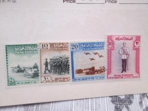 Iraq #181-184 MNH  2019 SCV= $5.