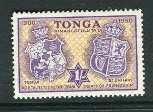 TONGA; 1951 early Treaty issue fine Mint hinged 1s. value