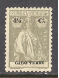 Cape Verde Sc # 182 mint hinged perf 12 X 11 1/2 (RS*)