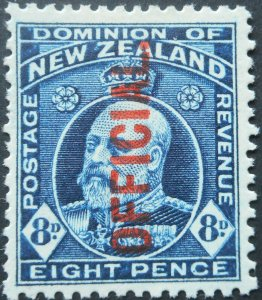 New Zealand 1916 Eight Pence Official SG O76 mint
