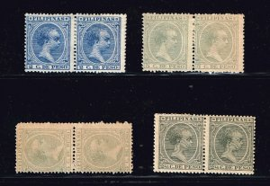 Philippines Stamp MINT STAMPS COLLECTION LOT #4