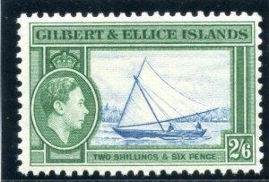 Gilbert & Ellice Is 1939 KGVI 2s6d deep blue & emerald superb MNH. SG 53. Sc 50.