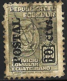 Ecuador 1951 Scott# 549 Used