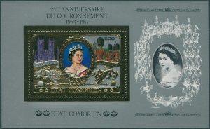 Comoro Islands 1977 SG242 500f QEII Silver Jubilee MS MNH