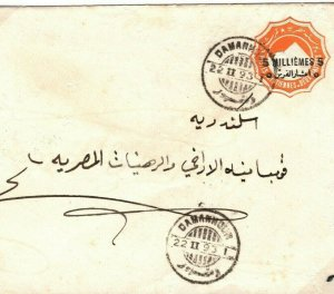 EGYPT Cover *DAMANNOUR* CDS Postal Stationery Envelope 1893{samwells-covers}SW5
