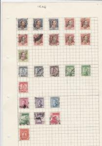 iraq stamps page ref 17123