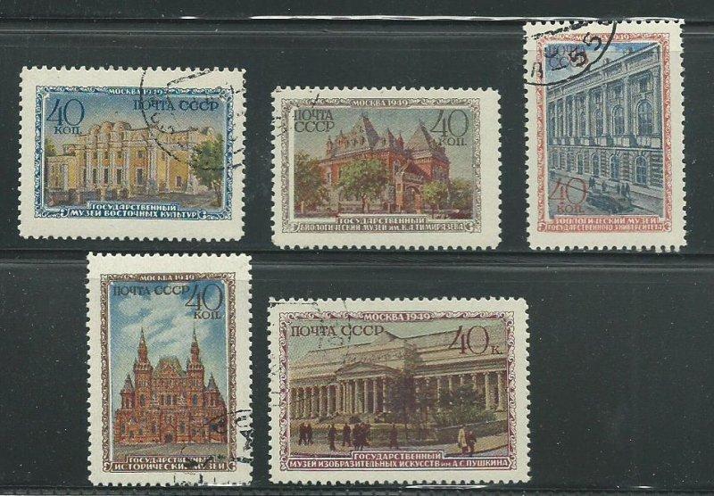 1950 Russia Scott Catalog Numbers 1450, 1452, 1455-1457 Used