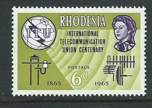 Rhodesia SG 351  MLH