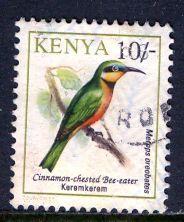 Kenya; 1993: Sc. # 604: O/Used Single Stamp
