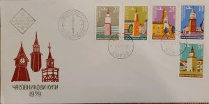 J) 1979 BULGARIA, TOWERS, MULTIPLE STAMPS, AIRMAIL, CIRCULATED COVER, FROM BULGA