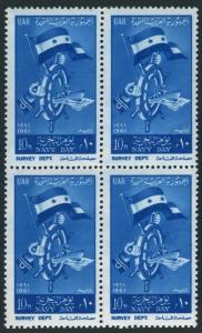 Egypt 531 block/4,MNH. Michel UAR 108. Navy Day,1961.Flag,ships wheel,battleship
