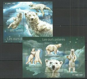 TG068 2015 TOGO FAUNA WILD ANIMALS POLAR BEARS LES OURS POLAIRES KB+BL MNH