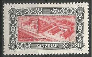 ZANZIBAR, 1952, MH 10sh, Schools Scott 243