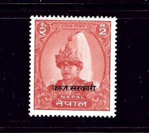 Nepal 150 MNH 1962 overprint