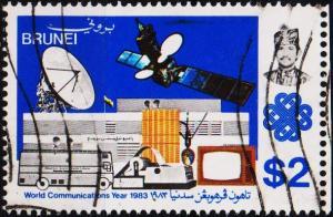 Brunei. 1983 $2 S.G.332 Fine Used