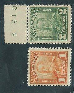 Canada #149,150   Mint NH F-VF  1928 PD