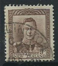 New Zealand SG 685  Used