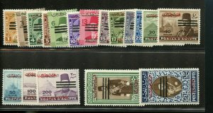 EGYPT SCOTT #N20/38 PALESTINE OCCUPATION  MINT LIGHT HINGED SCOTT $329.55