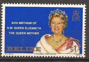 Belize #523 Mint Never Hinged VF CV $6.00 (B9340L)