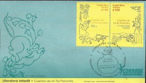 COSTA RICA CHILDREN´S LITERATURE Sc 611 FDC 2007
