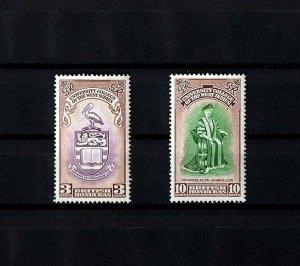 BRITISH HONDURAS - 1951 - UNIVERSITY COLLEGE ISSUE - MINT - MNH - SET!
