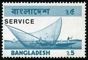 HERRICKSTAMP BANGLADESH Sc.# O14 Scarce Official Mint NH Stamp