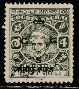 Inde / Cochin  O63  (O)  1944  Official stamp