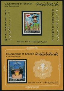 Sharjah MIBK 33-4 MNH Scouts, Flag, Baden Powell