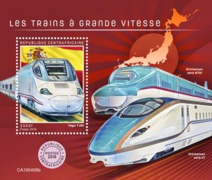 C A R - 2019 - High Speed Trains - Perf Souv Sheet - MNH