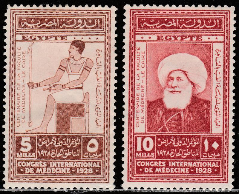 EGYPT 153-154, CONGRESS OF MEDICINE. UNUSED, H OG, F-VF. (398)