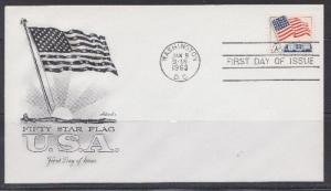 1208 50 Star Flag Unaddressed Artmaster FDC