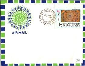 Pakistan, Worldwide First Day Cover