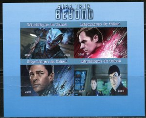 CHAD  2021 STAR TREK  BEYOND IMPERF SHEET I MINT NEVER HINGED