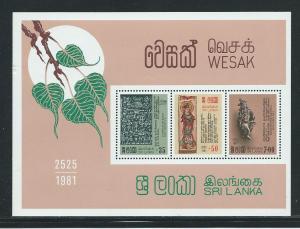 Sri Lanka 602a 1981 Vesak Festival s.s. NH