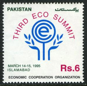 Pakistan 828, MNH. 3rd Economic Cooperation Organization Summit, 1995