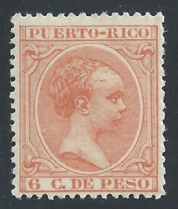 Puerto Rico #114 6c Alfonso XIII - MNH