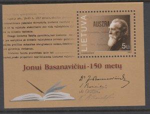 Lithuania 709 Souvenir Sheet MNH VF