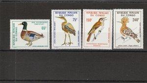Congo People's Republic  Scott#  C240-3  MNH  (1978 Birds)